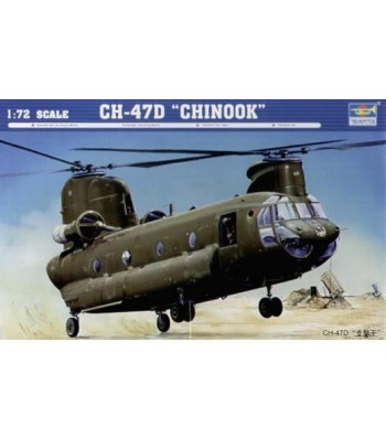 1:72 CH-47D CHINOOK