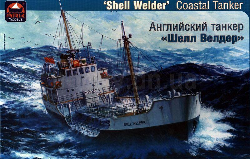 1130 Shell Welder British Coastal Tanker 1130 Hobbyland