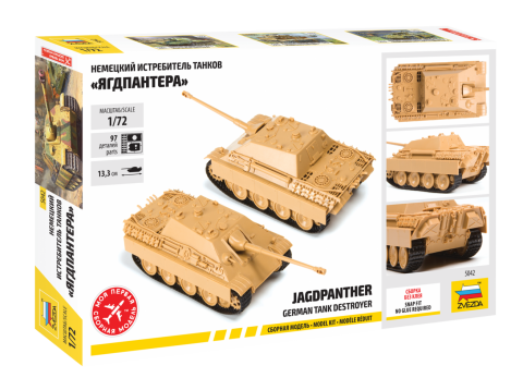 Zvezda 5042 Jagdpanther 1:72