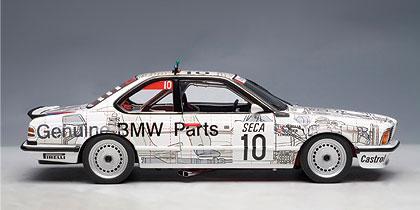 Bmw 635 Csi Spa 1986 Genuine Bmw Parts