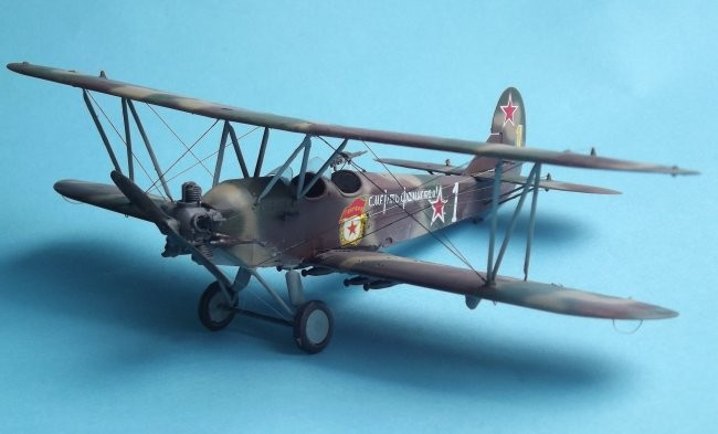1:48 U-2/Po-2VS, WWII Soviet Night Light Bomber