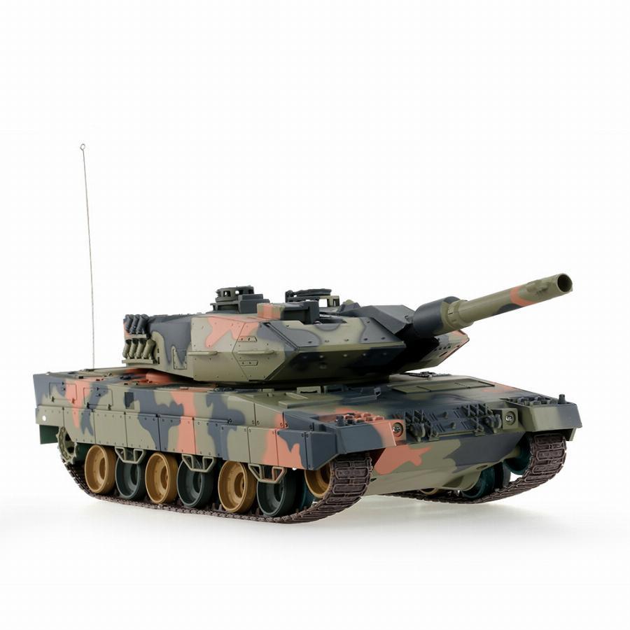 1:24 Leopard II A5 RC Tank