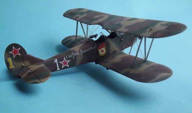 U-2/PO-2VS WWII 1/48 scale model ICM 48252 WWII SOVIET NIGHT LIGHT ...