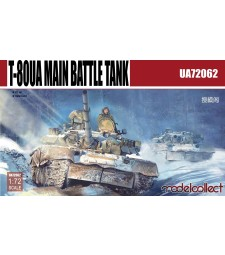 1:72 T-80UA Main Battle Tank