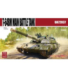1:72 T-64BM Main Battle Tank