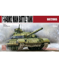 1:72 T-64BM2 Main Battle Tank