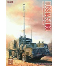 "1:72 Russian 54K6E ""Baikal"" Air Defence Command Post"