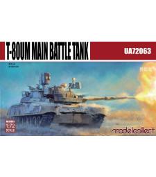 1:72 T-80UM1 Main Battle Tank