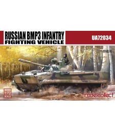 1:72 BMP3E Infantry fighting vehicle