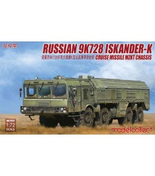 1:72 Russian 9K728 Iskander-K cruise missile luncher MZKT chassis