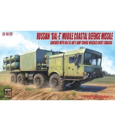 "1:72 Russian ""Bal-E"" mobile coastal defense missile Launcher with Kh-35 anti-ship cruise missiles MZKT chassis"