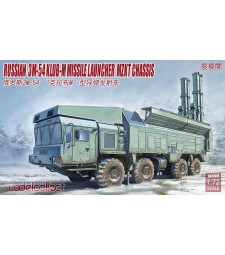 "1:72 Russian 3M-54""Caliber(CLUB)-M""Coastal Defense Missile Launcher Mzkt chassis"