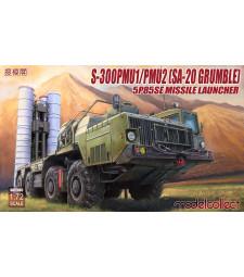 1:72 S-300PMU1/PMU2 (SA-20 Grumble), 5P85SE Missile launcher