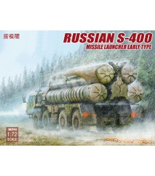 1:72 Russian S-400 Missile Launcher