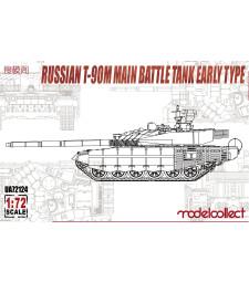 1:72 Russian T-90M Main Battle Tank early type