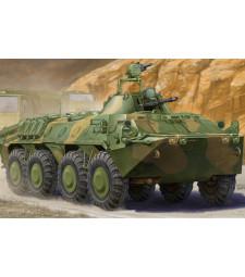1:35 Russian BTR-70 APC in Afghanistan