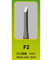 Master Tools Chisel F2 2x2mm