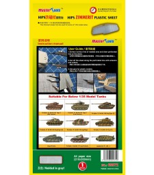 Zimmerit Plastic Sheet—A4 Size
