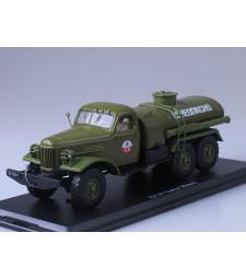Military Tanker ZIL-157 - Khaki