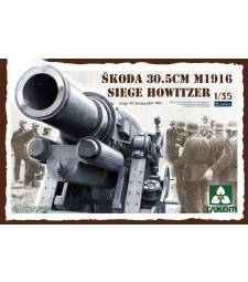 1:35 Skoda 30.5 cm M1916 Siege Howitzer