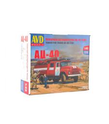 Fire truck AC-40 (ZIL-130) model kit