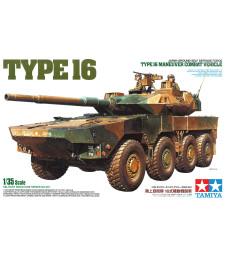 1:35 JGSDF Type 16 MCV