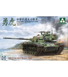 1:35 R.O.C.ARMY CM-11 (M-48H) Brave Tiger MBT