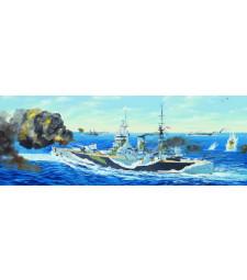 1:200 HMS Rodney