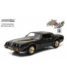 Smokey & The Bandit II (1980) - 1980 Pontiac Firebird Trans Am Turbo 4.9L
