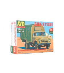 Disinfection shower truck DDA-2 (ZIL-130) - Die-cast Model Kit