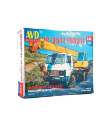 Truck-crane KS-3577 (MAZ-5337) - Die-cast Model Kit