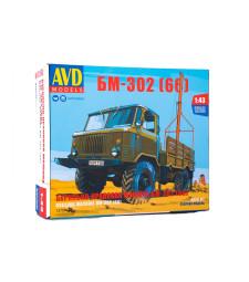 Drill-machine BM-302 (GAZ-66), model kit