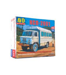 KSP-2001(GAZ-66) mobile dental office - Die-cast Model Kit