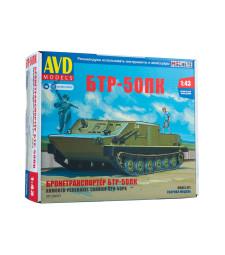 Armored personnel carrier BTR-50PK - Die-cast Model Kit