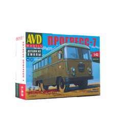 Progress-7 HQ bus - Die-cast Model Kit