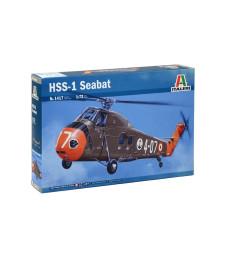 1:72 HSS-1 SEABAT