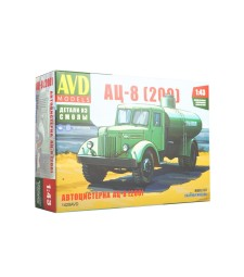 Tanker truck AC-8 (MAZ-200) - Die-cast Model Kit