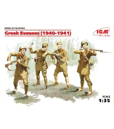 1:35 Greek Evzones (1940-1941) (4 figures)