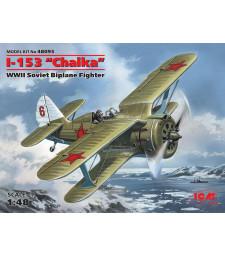 "1:48 I-153 ""Chaika"", WWII Soviet Biplane Fighter (100% new molds)"