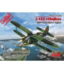 "1:32 I-153 ""Chaika"", WWII Soviet Fighter (100% new molds)"