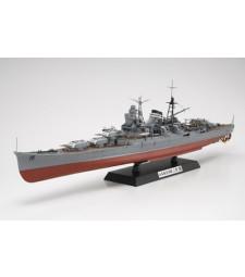 1:350 Heavy Cruiser Mikuma