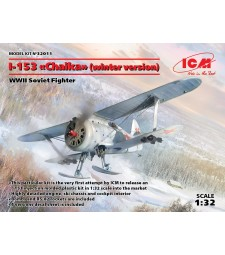 1:32 I-153 (winter version), WWII Soviet Fighter