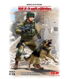 "1:16 IDF K-9 Unitz ""OKETZ"" (100% new molds)"