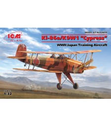 """1:32 Ki-86a/K9W1 """"Cypress"""", WWII Japan Training Aircraft"""