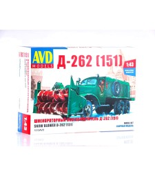 D-262 Rotary snowplow (ZIS-151), model kit