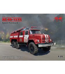 1:35 AC-40-137A, Soviet Firetruck (100% new molds)