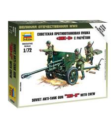 1:72 Zis - 3 Soviet Gun - 3 figures