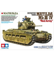 "1:35 Infantry Tank Matilda Mk.III/IV ""Red Army"" - 2 figures"
