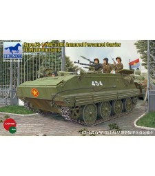1:35 Type 63-1 (YW-531A) Armored Personnel Carrier(Early productio