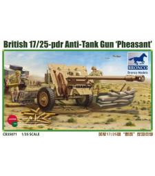 1:35 British 17/25 pdr Anti-Tank Gun 'PHEASANT'